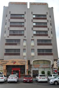 Photo of Top Stars Hotel