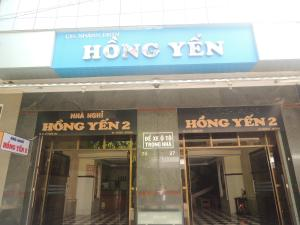 Photo of Hong Yen Hotel