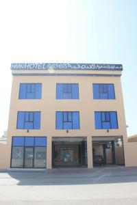 Photo of Maan Hotel Apartment