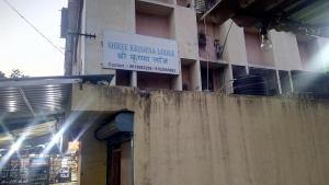 Photo of Hotel Shree Krishna