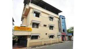 Hotel Archana Inn, Hotels  Cochin - big - 22