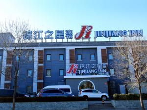 Photo of Jinjiang Inn   Beijing Houhai