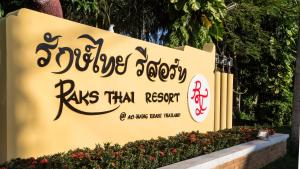 Raks Thai Resort
