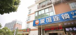 Photo of 99 Inn Suzhou Yuexi University Town Branch 2