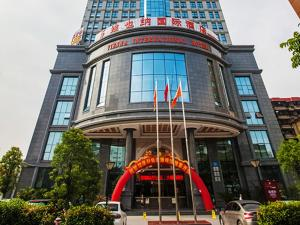 Photo of Vienna Hotel Nanning You'ai Hengyang Road