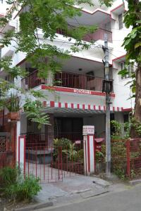 Photo of Monorama Guest House