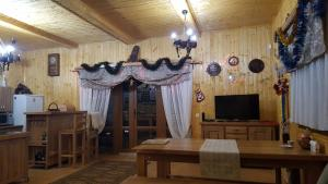 Photo of Guest House In Carpathians