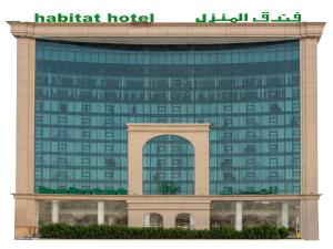 Photo of Habitat Hotel Al Khobar