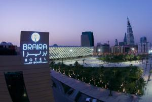 Photo of Braira Hotel Riyadh