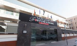 Fortune Karama Hotel, Hotels  Dubai - big - 16