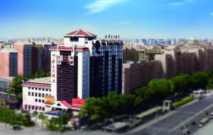 Photo of Beijing Chong Wen Men Hotel