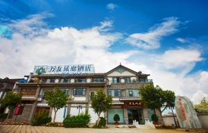 Photo of Well Hotel Dali Ancient Town