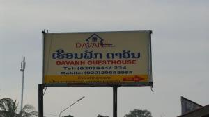 Photo of Davan Guesthouse