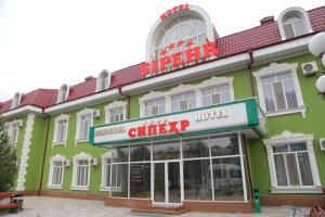 "Photo of Conference Hotel ""Sipehr"""