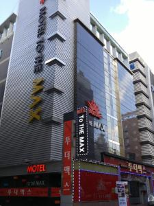 Photo of To The Max Hotel