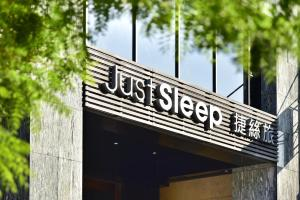 Photo of Just Sleep Kaohsiung Station