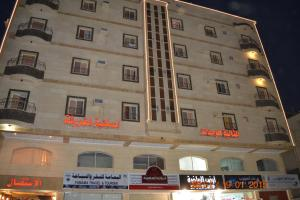 Photo of Al Mithalia Hotel Apartments
