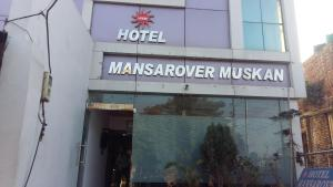 Photo of Hotel Mansarover Muskan