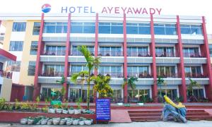 Photo of Hotel Ayeyawady