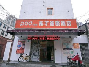Photo of Pod Inn Shanghai Beiwaitan