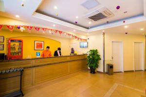 Home Inn Harbin North Station Jiangbei University Town, Hotel  Harbin - big - 2