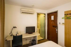 Motel Harbin Conference and Exhibition Centre Gongbin Road, Hotels  Harbin - big - 29