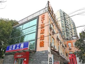 Photo of Pod Inn Shanghai Zhongshan Park