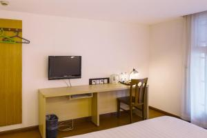 Motel Shanghai Caoyang New Village Fengqiao Road Metro Station, Hotels  Shanghai - big - 26