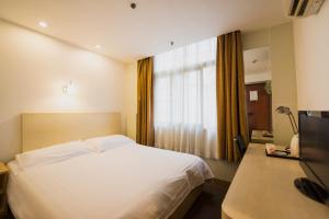 Motel Shanghai Caoyang New Village Fengqiao Road Metro Station, Hotels  Shanghai - big - 3
