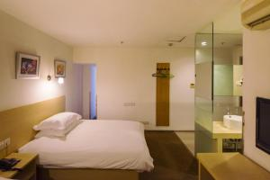 Motel Shanghai Caoyang New Village Fengqiao Road Metro Station, Hotels  Shanghai - big - 7