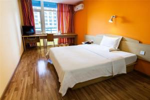 7Days Inn Qufu Sankong, Отели  Qufu - big - 7