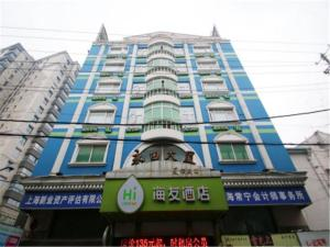 Photo of Hi Inn Shanghai Zhongshan Park