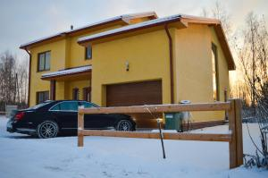 Photo of House In Marupe
