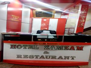 Photo of Hotel Zamzam