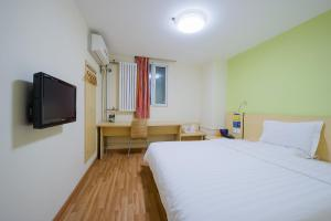 7Days Inn Beijing Railway Station Guangqu Gate Metro Station, Hotely  Peking - big - 20