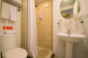 Home Inn Harbin Guogeli Avenue, Отели  Харбин - big - 23