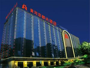 Photo of Beijing Huanghe Jingdu Hotel