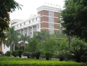 Photo of Zhuhai Liuhe Holiday Hotel