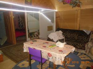 Photo of Guest House Yulia