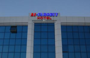 Photo of Al Farobiy Hotel