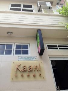 Kaani Lodge, Guest houses  Male City - big - 13