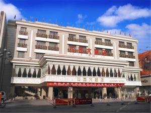 Photo of Datong Garden Hotel