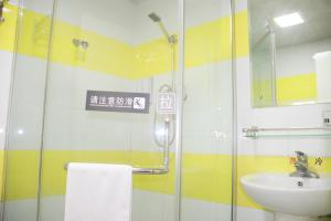 7Days Inn Beijing Normal University, Hotely  Peking - big - 22