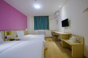 7Days Inn Beijing Xinjiekou Subway Station, Hotels  Beijing - big - 18