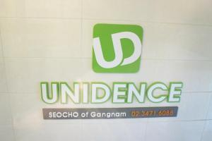 Photo of Unidence Seocho, Gangnam
