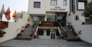 Photo of Hotel Laxman Resort