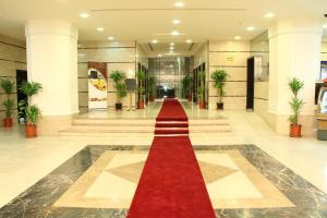 Photo of Mobark Plaza Hotel Makkah