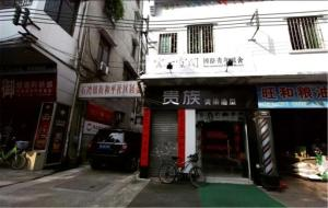 Foshan Kexin Space International Hostel, Hostely  Foshan - big - 21