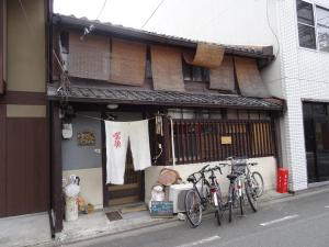 Photo of Guest House Rakuen