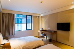 JI Hotel Nanjing Hongqiao Zhongshan North Road, Hotely  Nanjing - big - 23